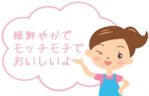 gyoza_girl